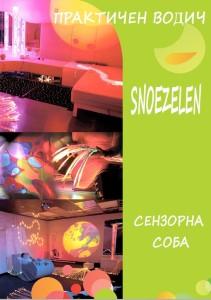 Snoe_zelen